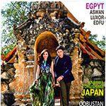 タイの旅行雑誌①