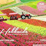 タイの旅行雑誌②